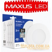 Светильник mini Maxus GLOBAL LED SPN 3W 4100K 220V (3 шт. в уп) (3-SPN-002-C)